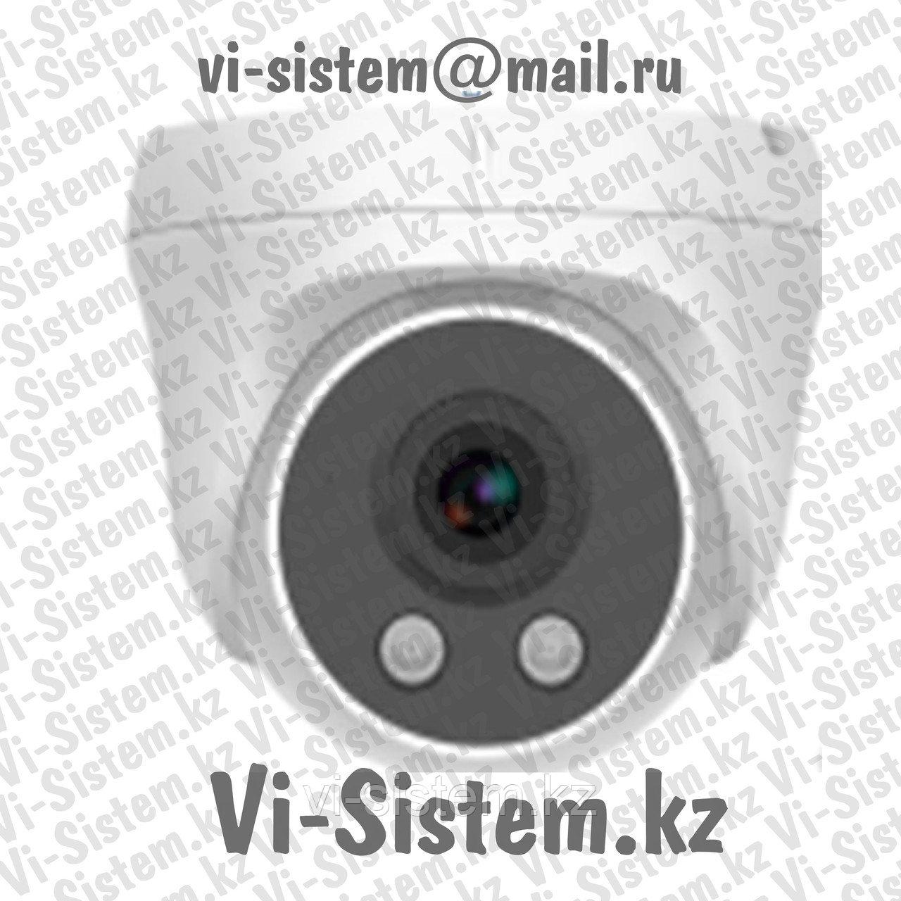 IP-Видеокамера SYNCAR SU-810 2MP StarLight