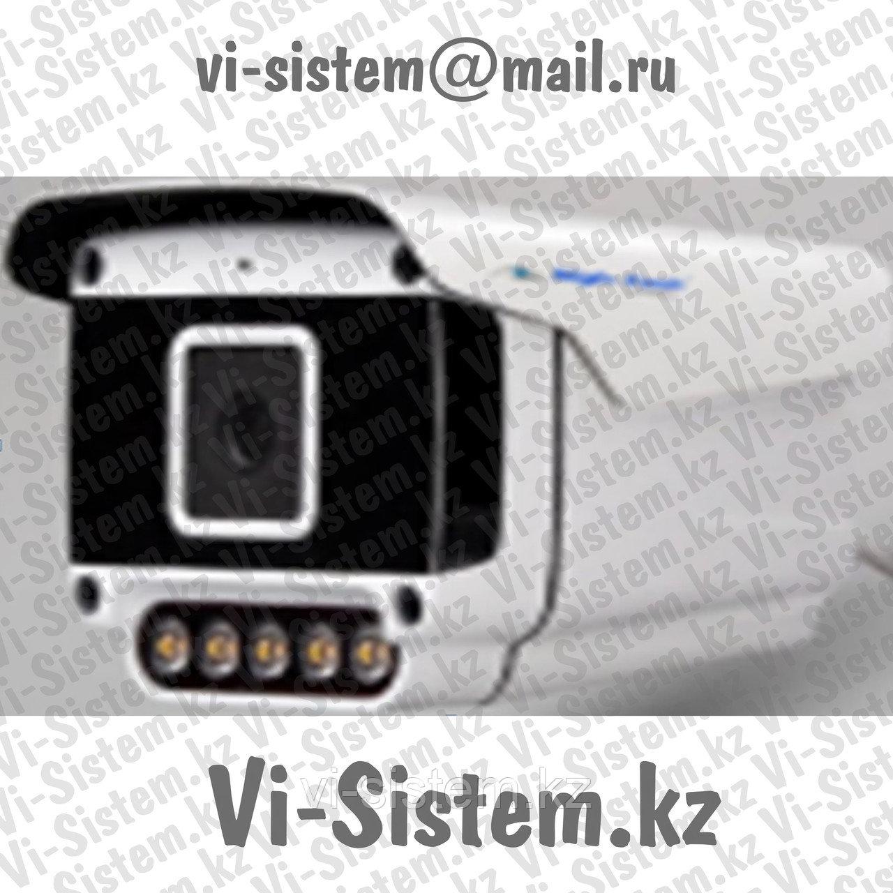 IP-Видеокамера SYNCAR SU-880 2MP StarLight