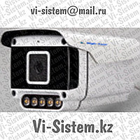 IP-Видеокамера SYNQAR Su - 890 Full Colors+ Audio POE