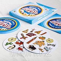 Настольная игра «Дуббль. Вокруг света», 20 карточек, фото 3