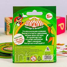 Настольная игра «Дуббль Овощи и фрукты» 20 карточек, фото 3