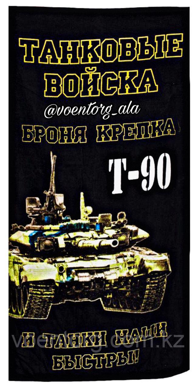 Полотенце с танком