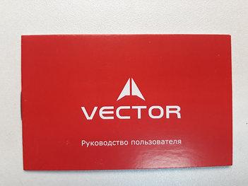 """Российские часы """"Vector"""""""