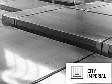 Лист стальной 10 мм 9ХС