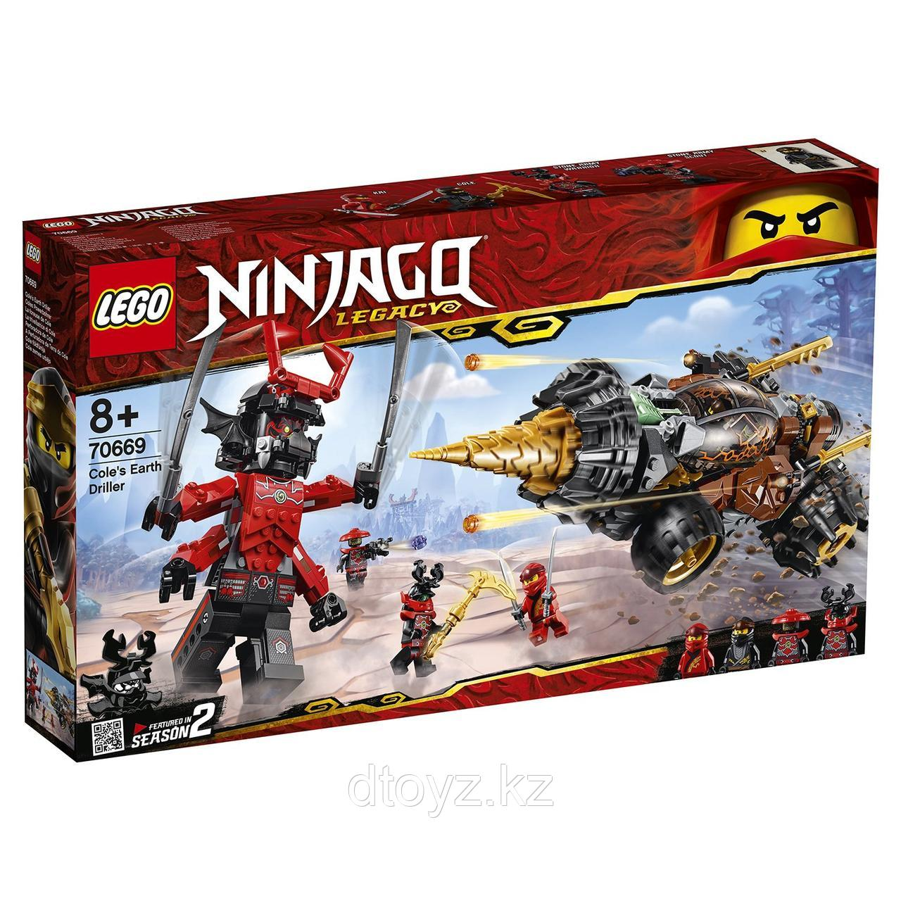 Lego Ninjago 70669 Земляной бур Коула