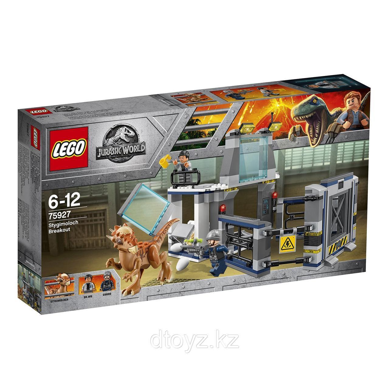 Lego Jurassic World 75927 Побег стигимолоха из лаборатории