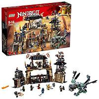 LEGO Ninjago 70655 Конструктор ЛЕГО Ниндзяго Пещера Драконов
