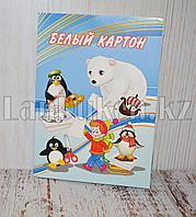Набор двустороннего белого картона Белый медведь и пингвины 10 штук
