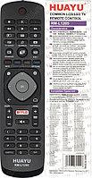 Пульт универсальный для Филипс(PHILIPS) RM-L1285 (LCD/LED TV+3D) от HUAYU