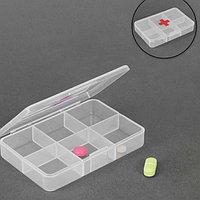 Таблетница контейнер 6 ячеек секций прямоугольная аптечка