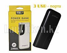 Портативное зарядное устройство DEMACO Power Bank DMK-A36 20000 mAh, черное