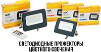 Cветодиодные прожекторы СДО 07 IEK цветного свечения – больше красок в фасадном освещении