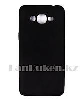 Чехол для телефона Samsung J2 чёрный