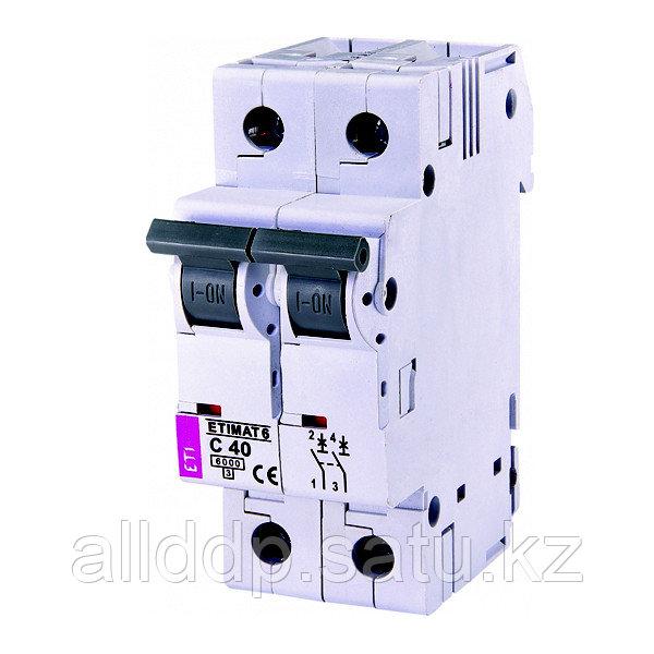 Автоматический выключатель ETIMAT 6 2p C40