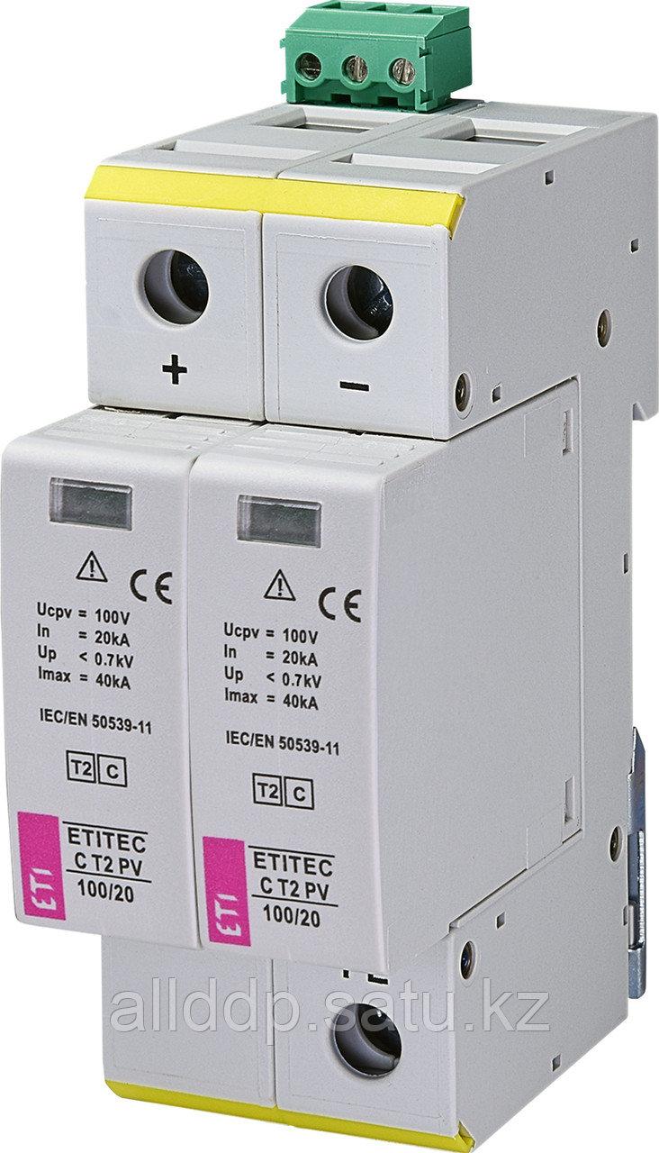 Ограничитель перенапряжения ETI ETITEC C T2 PV 100/20 RC