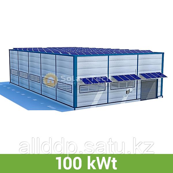 Сетевая станция 100 кВт под зеленый тариф