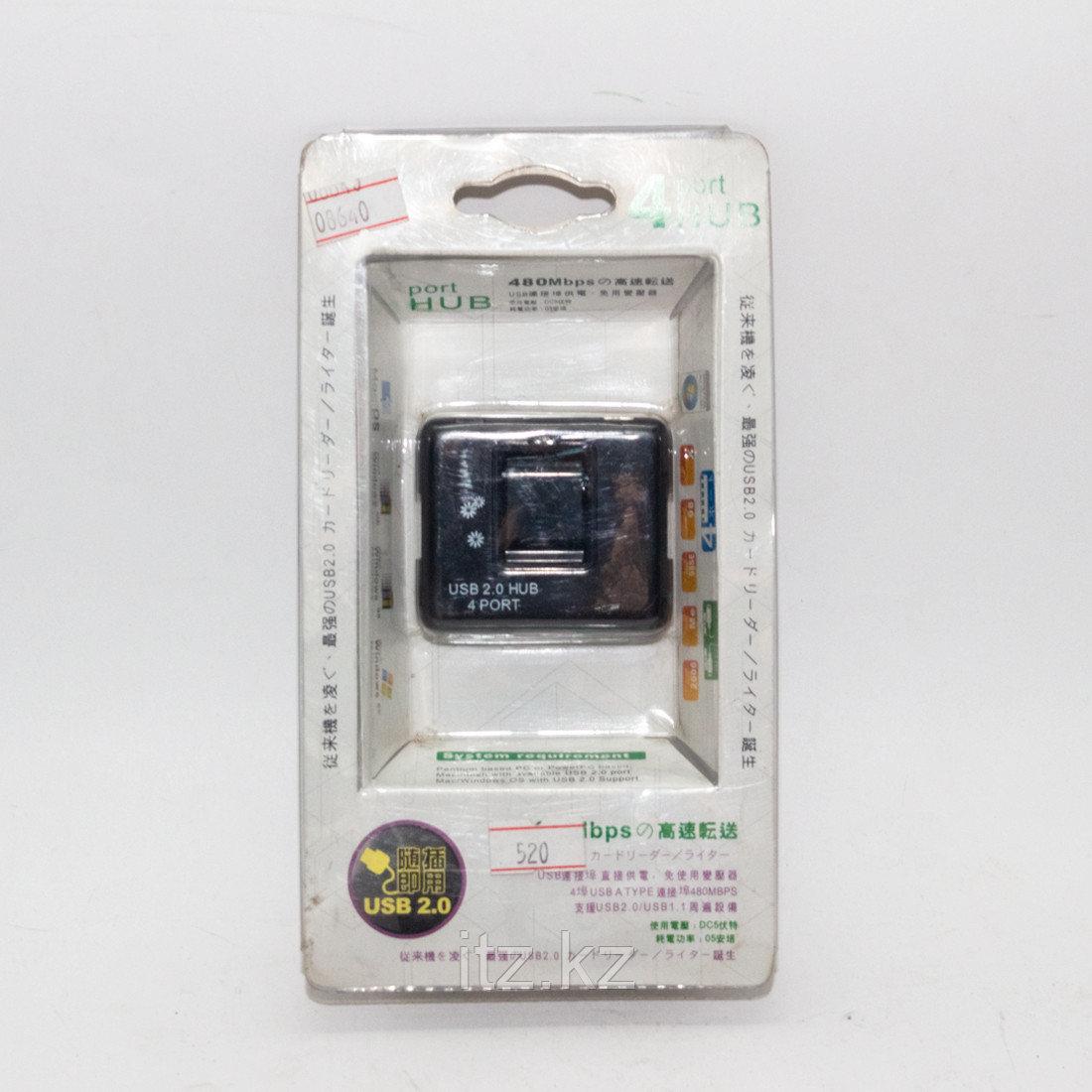 Расширитель USB, Evang, 4 Порта, с выдвижными USB, USB 2.0 Hi-Speed, Чёрный