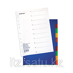 Разделитель листов пластиковый ErichKrause