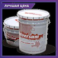 Грунтовка П 01 однокомпонентный полиуретановый грунт