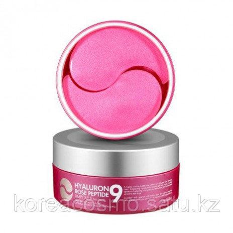 Патчи для глаз Medi-Peel Hyaluron Rose Peptide 9 Ampoule Eye Patch 60шт