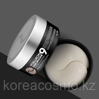 Патчи для глаз Medi-Peel Hyaluron Dark Benone 9 Peptide Eye Patch 60шт