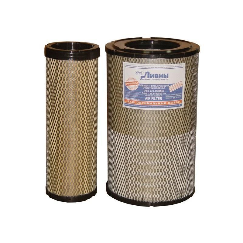 Элемент воздушного фильтра в сборе 725-1109560