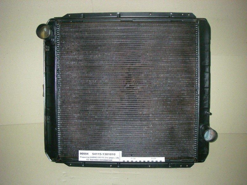 Радиатор 146.1301010 (54115-1301010)