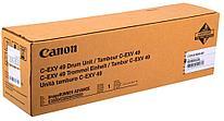 Барабан Canon C-EXV49 CYM (8528B003)