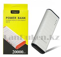 Портативное зарядное устройство DEMACO Power Bank DKK-023 20000 mAh