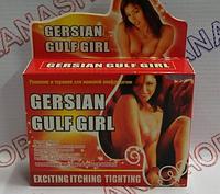 "Возбуждающая жвачка ""Gersian Gulf Girl"" ( Упаковка: 4 коробочки по 5 пластинок )"