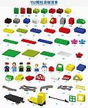 """Конструктор Building Bricks аналог Лего Дупло LEGO DUPLO Набор """"Большой поезд"""" с Мостом 152 деталей., фото 4"""