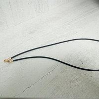 Каучуковый шнур для подвески