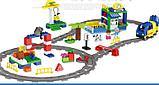 """Конструктор Building Bricks аналог Лего Дупло LEGO DUPLO Набор """"Большой поезд"""" ж\д город 125 деталей., фото 2"""