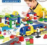 """Конструктор Building Bricks аналог Лего Дупло LEGO DUPLO Набор """"Большой поезд"""" ж\д город 125 деталей., фото 4"""
