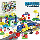 """Конструктор Building Bricks аналог Лего Дупло LEGO DUPLO Набор """"Большой поезд"""" ж\д город 125 деталей., фото 5"""