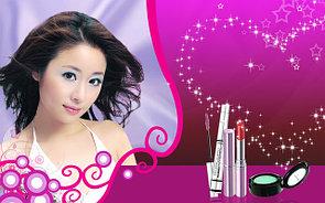 Китайская декоративная косметика