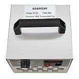 Генератор озона автомобильный OZON-5G, фото 4