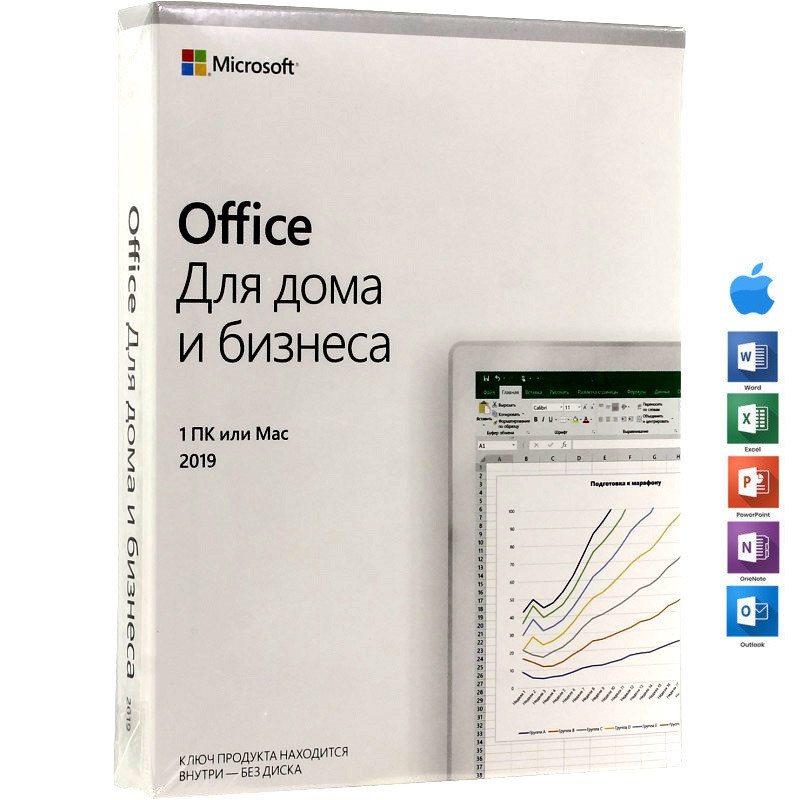 Office Home and Business 2019 Russian Kazakhstan Only Medialess либо электронный ключ