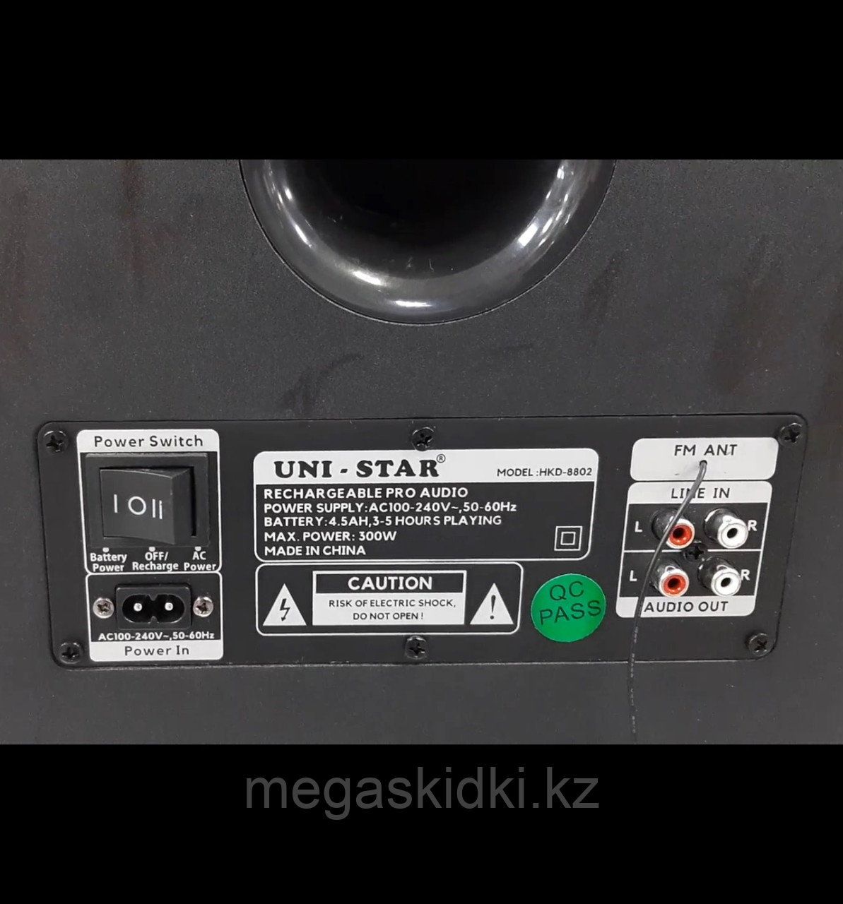 Колонка Bluetooth с аккумулятором UNI-STAR HKD-8802 - фото 7