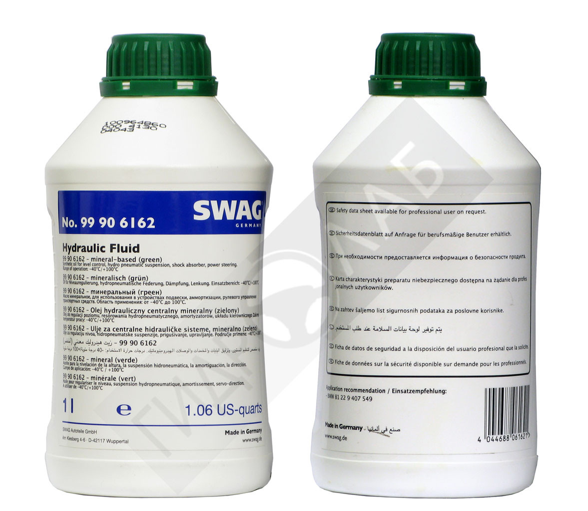 SWAG 99 90 6162 Hydraulic Fluid Масло для использов. в аммортизации рулевого управления 1л