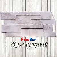 """Фасадная панель  Fine Ber """"Камень природный"""" (Жемчужый)"""