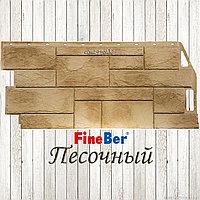 """Фасадная панель  Fine Ber """"Камень природный"""" (Песочный)"""