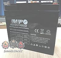 Аккумулятор Multiple Power NPD12-20 (12V 20 Ah) для ИБП UPS EPS резервная Электрический велосипед,МотоциклСкут