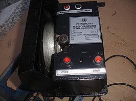 Газогорелочное утройство У-4822-016-00210766-97