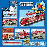 Конструктор LELE Cities Красный пассажирский поезд 28032 (Аналог LEGO City 7938) 763 дет, фото 8