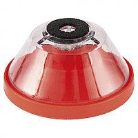 Пылесборник для буров 4-10 мм Matrix 912306