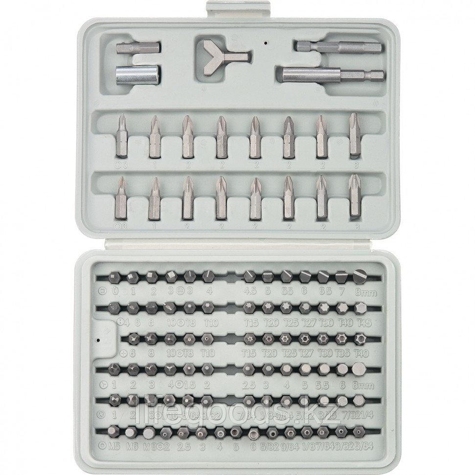 Набор бит, адаптеры для бит, CrV, 100 предметов, пластиковый кейс Sparta 113975