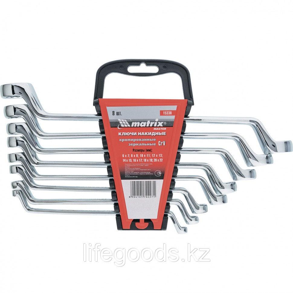 Набор ключей накидных 8 шт, 6-22мм, CrV, Elliptical, зеркальное хромирование Matrix Master 15338