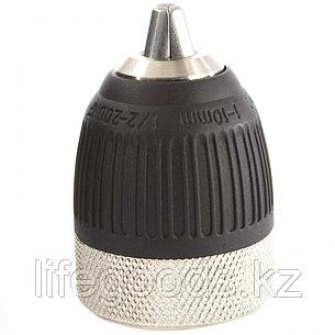 Патрон для дрели быстрозажимной c autolock 1-10 мм, 1/2 Matrix 16805, фото 2