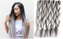 Канекалон накладные волосы одноцветные 60 см Серый А39